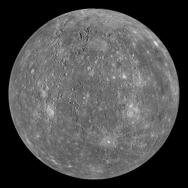 Primer planeta del Sistema Solar